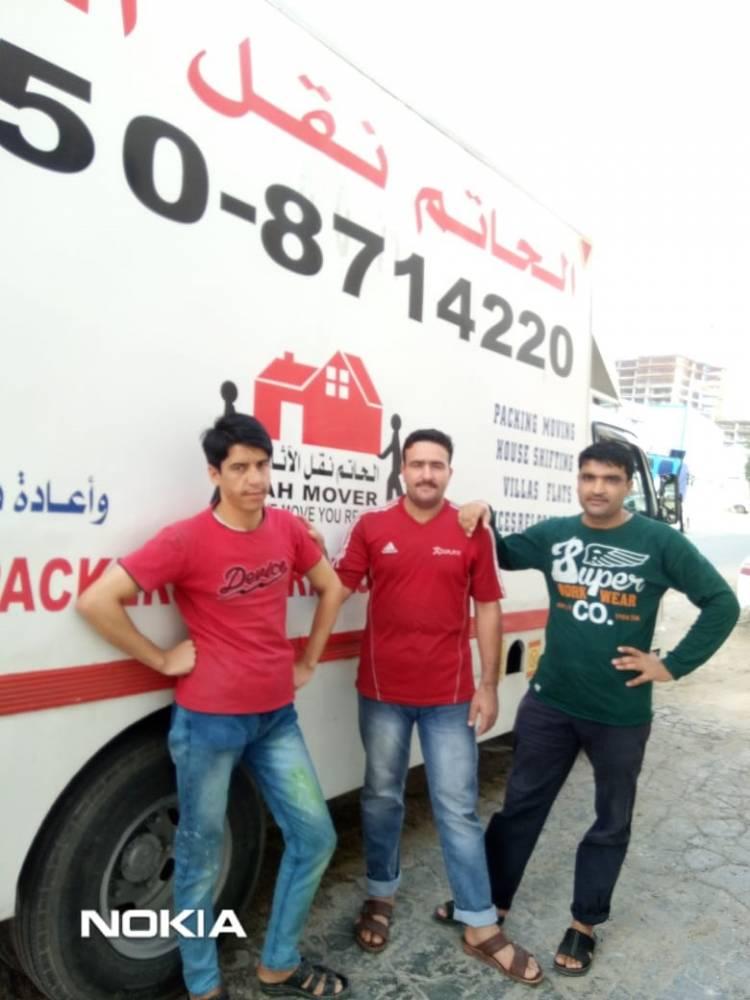 شركة نقل اثاث في الفجيرة